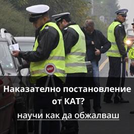 kat-banner