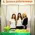 Йоана Желева, Зелена работилница ООД